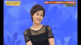 【さんまとの復縁は??】大竹しのぶものまね.