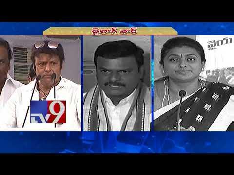 Balakrishna comments || BJP MLC Madhav & YCP Roja react || AP Special Status - TV9
