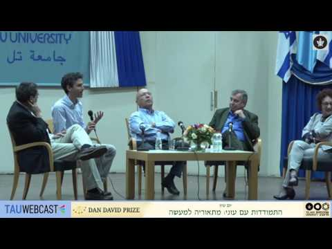 SESSION I - Poverty Around the World and in Israel: Discussion