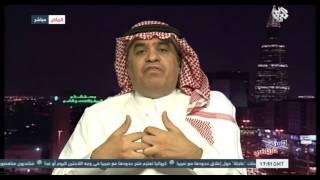 مساعد العصيمي: المنتخب السعودي لن يذهب للعب في فلسطين عبر معبر يتحكم فيه جندي إسرائيلي