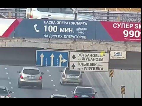 Avigilon- съемка транспортного потока в Алматы