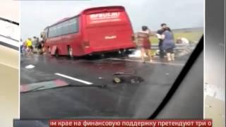 Жуткая авария на трассе Хабаровск-Комсомольск