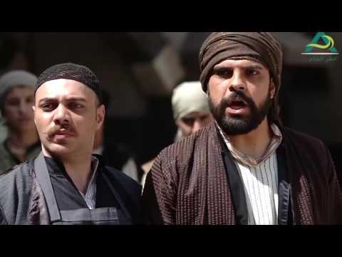 مسلسل عطر الشام الجزء الثاني برومو الحلقة 25
