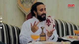 بين يحيى وأمير في سد الغريب ... اي الشخصيتين كانت الأقرب إلى قلب الفنان عبدالله يحيى ابراهيم؟