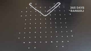 Daily Sikku Rangoli with 9 dots*Sikku kolam*Melikala Muggulu*ಬಳ್ಳಿ ರಂಗೋಲಿ
