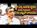 JP Narayana Most Inspiring Words  || Every Indian Must Watch this || Eagle Media Works Whatsapp Status Video Download Free