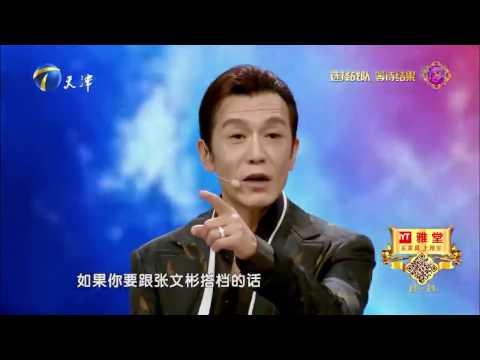 中国梦想秀