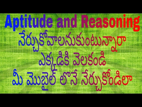 Aptitude and reasoning apps