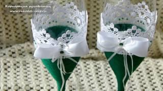 """Свадебные бокалы ручной работы """"Изумрудная любовь"""" (видеообзор)"""