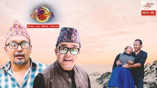 Ulto Sulto || Episode-76 || August-21-2019 || By Media Hub Official Channel