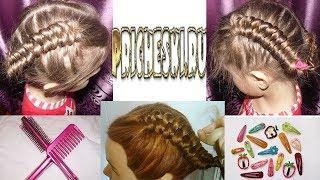 Прическа для девочек. Плетение кос. Необычное плетение.