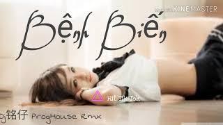 Bệnh Biến 2019 Remix Bingbian病变 萧忆情 Dj铭仔 Proghouse Rmx Hit Tik Tok