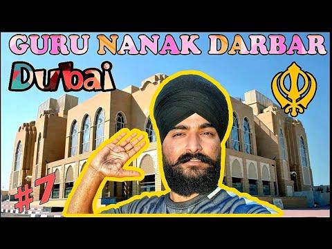 GURUDWARA GURU NANAK DARBAR DUBAI IN DECEMBER 2020| DUBAI GURUDWARA|DUBAI LATEST VLOG