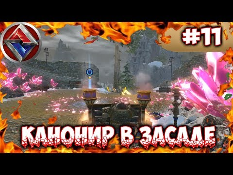 видео: panzar new - Канонир в засаде #11