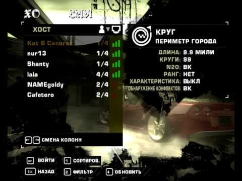Need For Speed Most Wanted 2005 Online