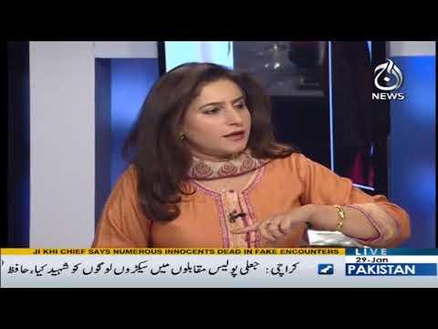 Spot Light - 29 January 2018 - Aaj News
