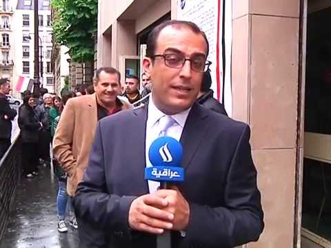 Election of Irak in France 27 04 2014 - Report 1