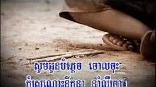 Sapoon Midada - Derm bey ahvey tov Oun
