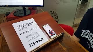 초등영재영어 민사고 해외유학 대비 주말영어 200627