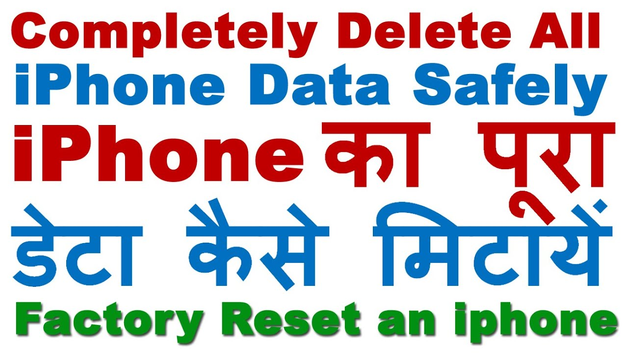 How To Delete All Iphone Datapletely Easily Before Selling (factory  Reset An Iphone)