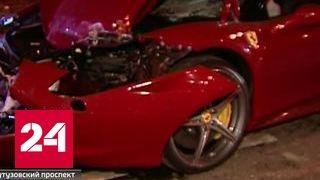 Эпидемия автоскотства:  кто остановит мажоров за рулем