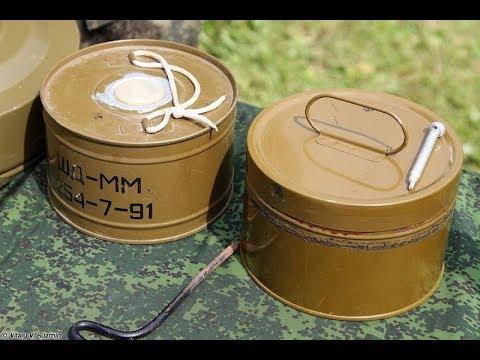 дымовая шашка  дм-11 военная,дымовуха