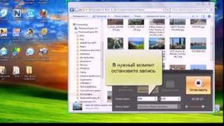 как создать видеоролик на компьютере из фотографий(как создать видеоролик на компьютере из фотографий видеомонтаж http://www.amssoft.ru/lands/fotoshow/main.php?ap=1937 видео из..., 2015-05-25T08:48:00.000Z)