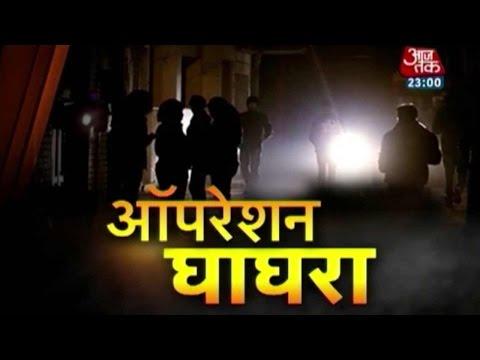 Vardaat: Operation Ghagra: Special Scoop On Narcotics Control Bureau