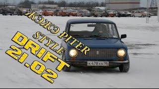 ЖэЖэ PITER STYLE - ДРИФТ 21.02 Автодром