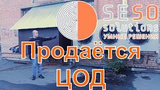 Видео обзор ЦОД. Продажа или аренда дата центра в Москве.(, 2016-09-15T10:09:59.000Z)