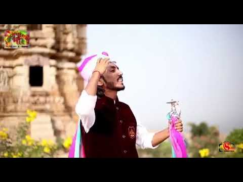 Rajputana song