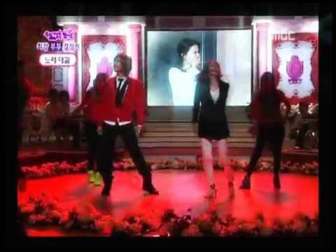 Kim Hyun Jung & Hwang Bo ( Super Baile - GET HOT)
