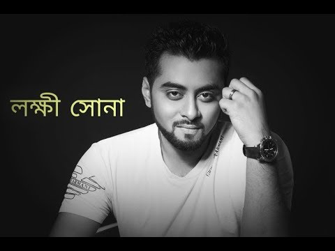 Lokki Sona By  Hridoy Khan New Song 2018