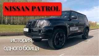nissan Patrol 2008: обзор и интервью с владельцем