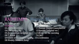RADWIMPS Human Bloom Digest