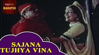 Sajana Tujhya Vina Full Video Song  |  Chatak Chandni  | Usha Mangeshkar | Superhit Marathi Song