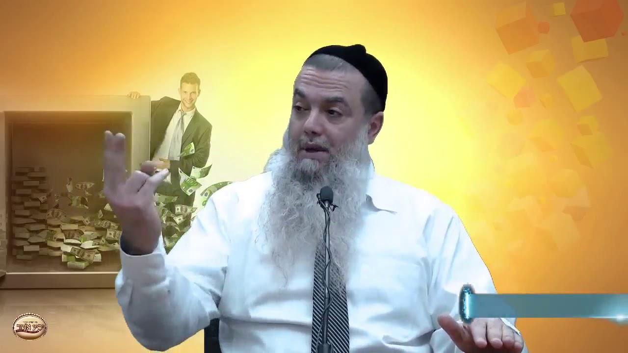 חדש! רוצה להיות עשיר ??? HD הרב יגאל כהן מחזק ומרתק ביותר חובה לצפות!
