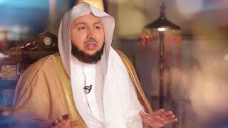 أسرار القرآن 2 د. راشد الزهراني
