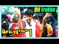 Sema Ragalai Tamil Movie Scenes | Dil Irukku Song | Sathyaraj tricks the goons | Kalabhavan Mani