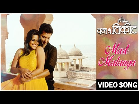MAST MALANGA | Romantic Video Song | ONE WAY TICKET | Sachit Patil, Neha Mahajan