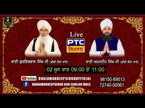 Live-Now-Gurmat-Kirtan-Samagam-From-Amritsar-Punjab-2-June-2021