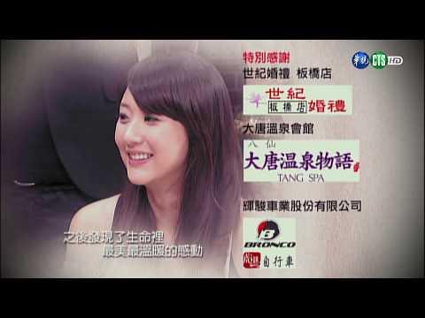 艋舺耀輝   片尾曲  -   李威&許慧欣  《還愛不夠》