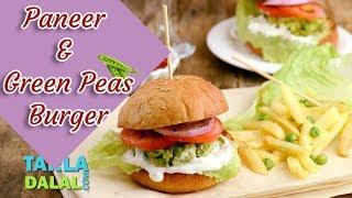 Paneer & Green Peas Burger recipe by Tarla Dalal