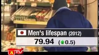 Phụ nữ Nhật Bản thọ nhất thế giới   ANTĐ   Báo điện tử An Ninh Thủ Đô