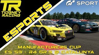[GT Sport] - The bit you missed || FIA 2018 Exhibition Season 3 Round 4 Manufacturers Cup