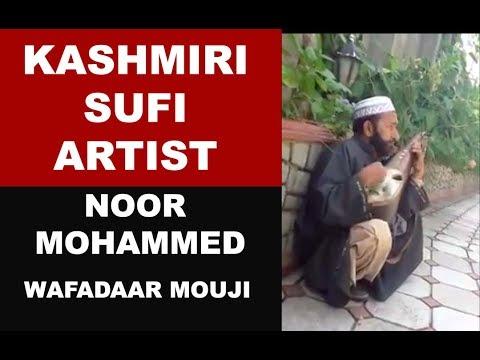 KASHMIRI ARTIST | NOOR MOHAMMED | WAFADAAR MOUJI