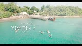 Yim Tin Tsai Arts Festival 2021  鹽田梓藝術節2021
