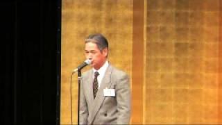 平成20年指導者級吟士権者吟詠大会 (3分35秒)