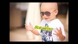 DJ Sandro Escobar & Рэпер СЯВА - Всё четко 2013