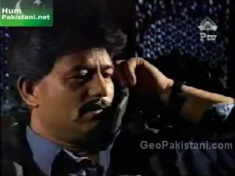 PTV drama aahan part  16